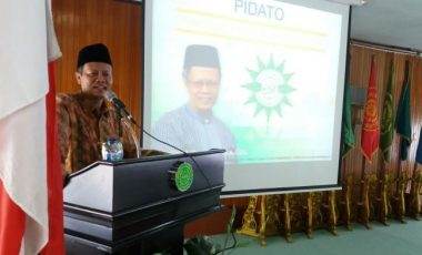 Acara Halal Bihalal di UMP, PP Muhammadiyah Sampaikan ini